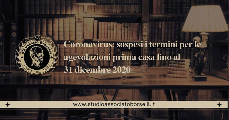 https://www.studioassociatoborselli.it/wp-content/uploads/2019/12/banner-3.jpg